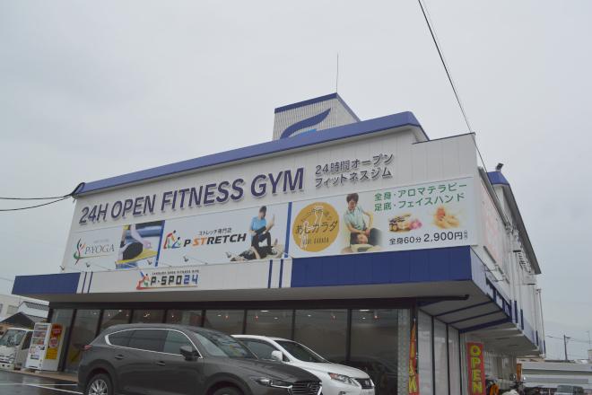 P・STRETCH&あしカラダ@松山中央通り店