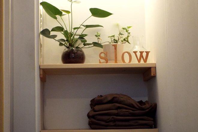 整体サロン slowの画像1