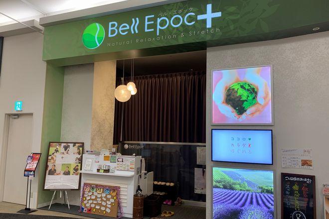 ベルエポックプラス土浦店のメイン画像