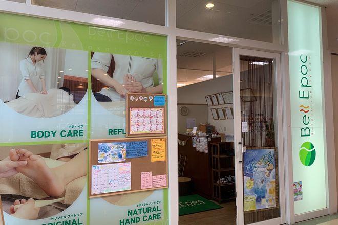 ベルエポック山梨中央店のメイン画像