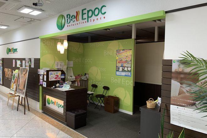 ベルエポック県央店のメイン画像