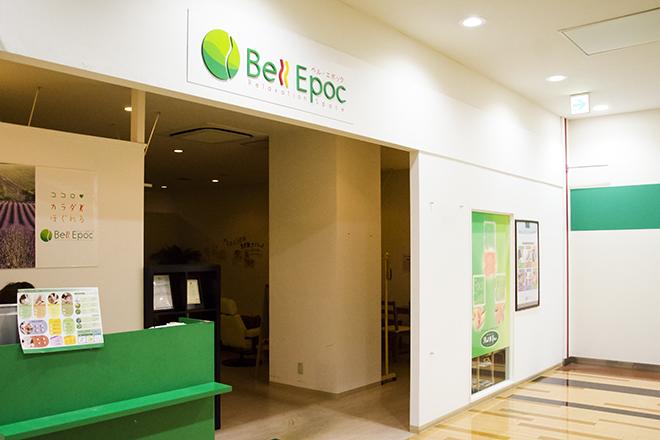 Bell Epoc アクロスモール新鎌ヶ谷店    ベルエポックアクロスモールシンカマガヤテン  のイメージ