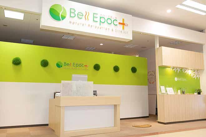 Bell Epocプラス イオンモール小山店  | ベルエポックプラスイオンモールコヤマテン  のイメージ