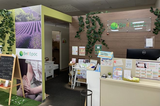 ベルエポック平店の画像1