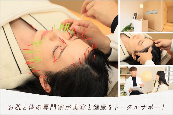 美容鍼灸サロン HARISUKE