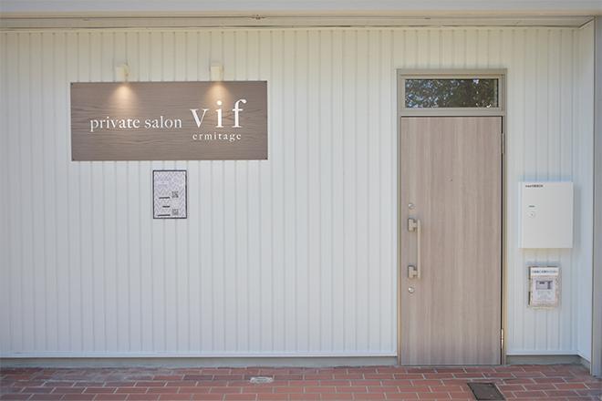 private salon vif ~ermitage~