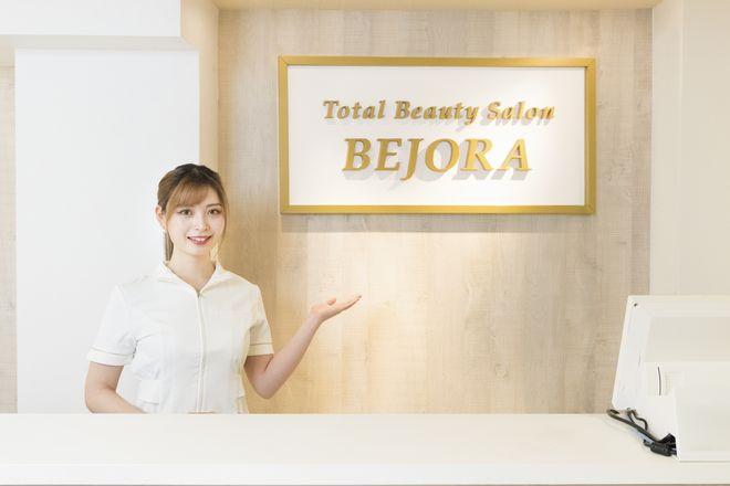 ビジョーラ 銀座本店(BEJORA)のメイン画像