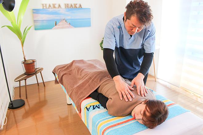 HAKA HAKA 宇都宮店