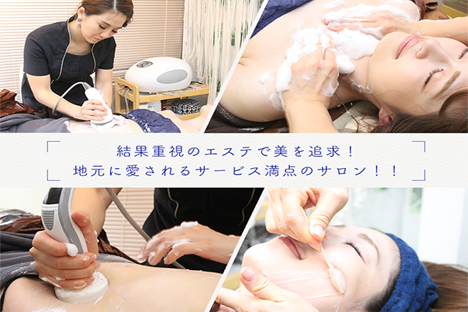 Total Beauty Salon AKALA  | トータル ビューティ サロン アカラ  のイメージ