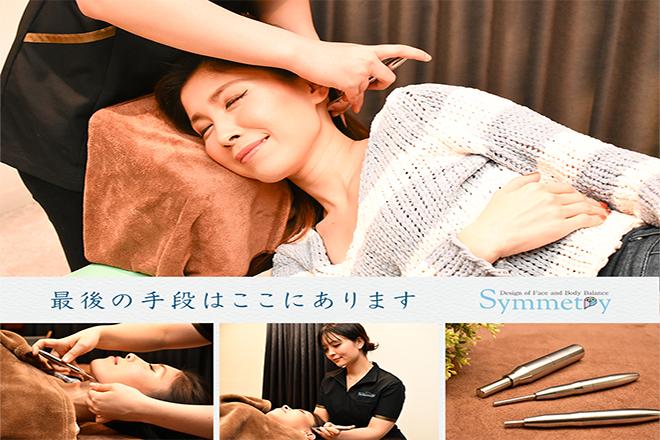 Symmetry 恵比寿店  | シンメトリー エビステン  のイメージ