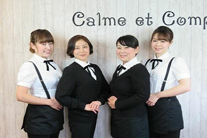 Calme et Composéのメイン画像