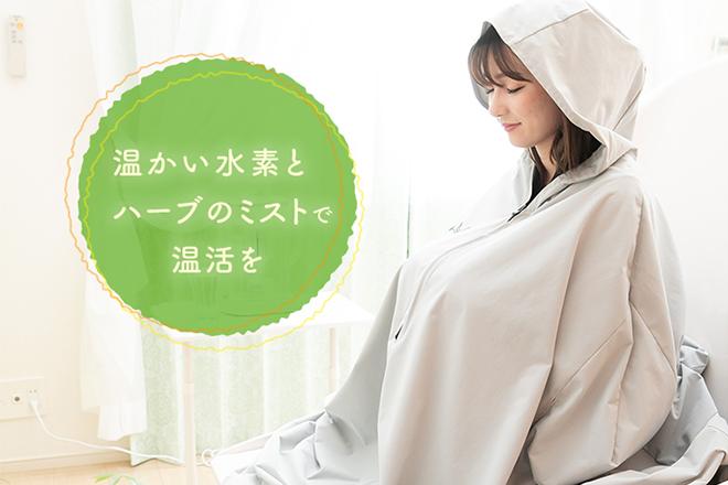 YOSA PARK 美月 加西店  | ヨサパーク ミツキ カサイテン  のイメージ