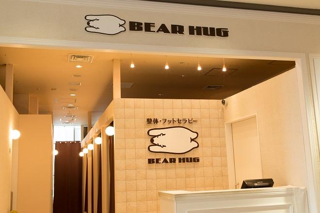 ベアハグ 二子玉川ライズSC店のメイン画像