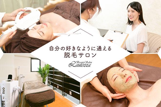 Beauty Salon Lautezza
