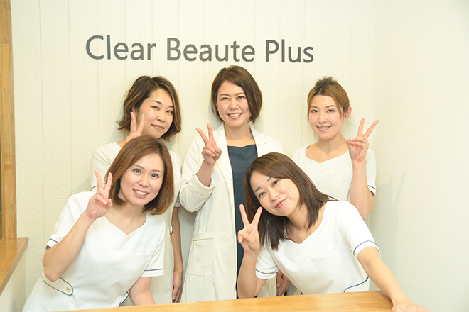 Clear Beaute Plus  | クリア ボーテ プリュス  のイメージ
