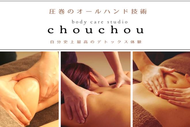 studio chouchou
