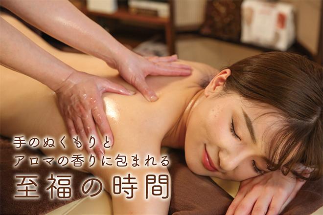 healing salon Apresia