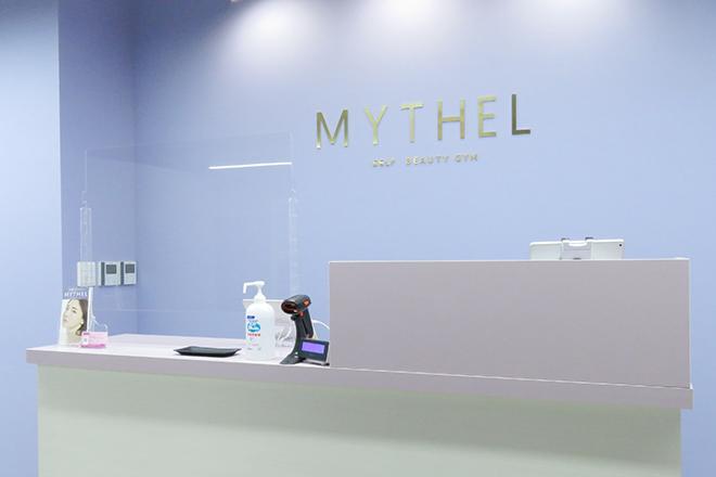 MYTHEL 札幌大通店 【ミセル】  | ミセル サッポロオオドオリテン  のイメージ