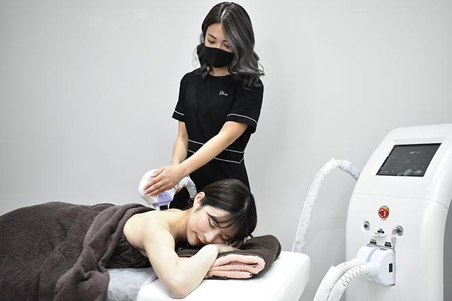 Diar salon