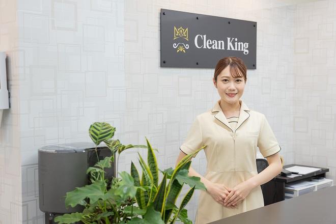 横浜メンズ脱毛Clean King(クリーンキング)