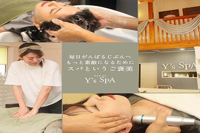 Y's SPA  | ワイズ スパ  のイメージ
