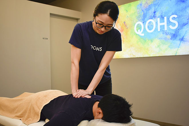 QOHS Smart Relaxation