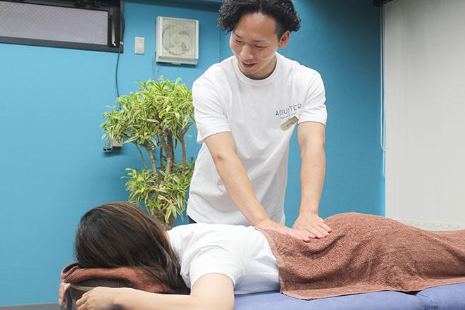 肩こり肥満相談センター Adjuster  | カタコリヒマンソウダンセンター アジャスター  のイメージ