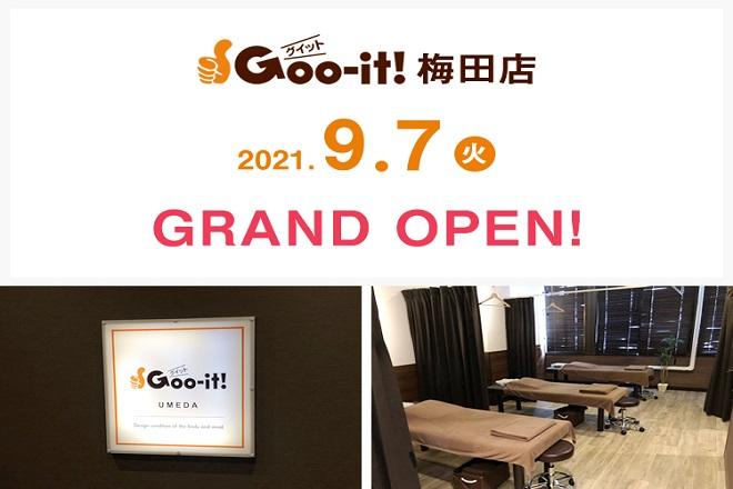Goo-it! 梅田店  | グイット ウメダテン  のイメージ