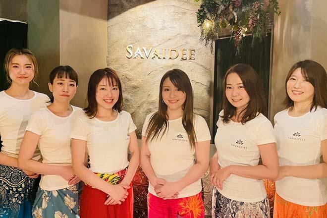 サバイディー 渋谷店    サバイディー シブヤテン  のイメージ