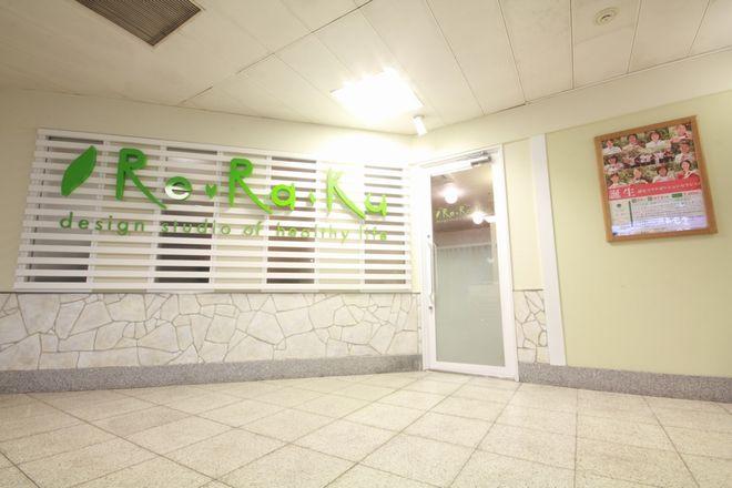 Re.Ra.Ku EQUiA 北千住店  | リラク エキアキタセンジュテン  のイメージ