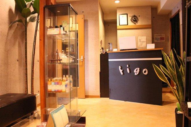 メンズ脱毛フィーゴ 新宿店  | メンズダツモウフィーゴ シンジュクテン  のイメージ