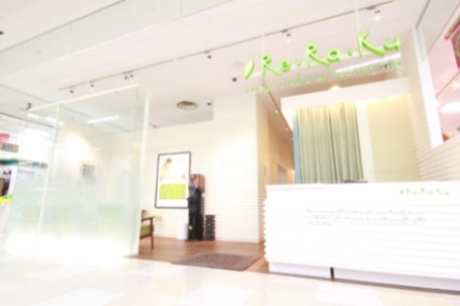 Re.Ra.Ku イオンフードスタイル新松戸店  | リラクイオンフードスタイルシンマツドテン  のイメージ