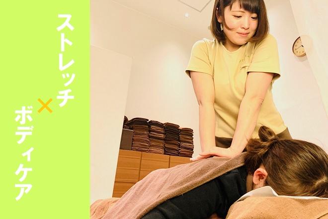 Re.Ra.Ku アリオ鷲宮店  | リラクアリオワシミヤテン  のイメージ