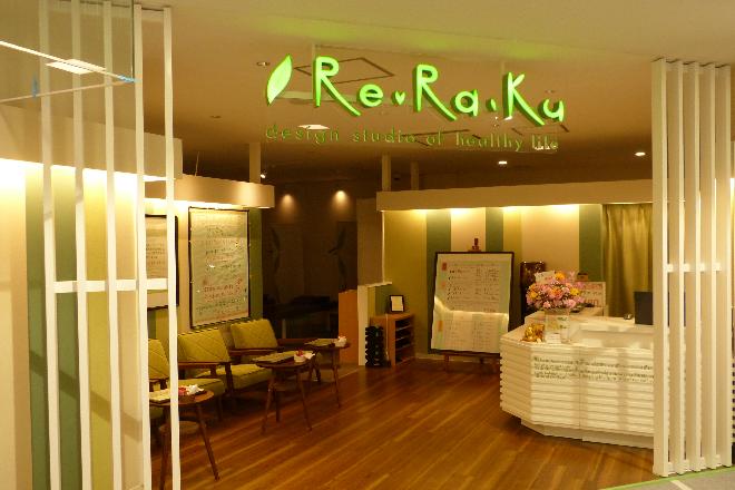 Re.Ra.Ku 熊谷ティアラ21店  | リラククマガヤティアラ21テン  のイメージ